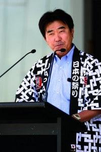 Mitsuyuki Takada President of Japanese Society of Melbourne